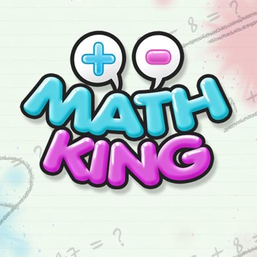 Mathking 解謎 App LOGO-APP開箱王