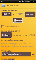 Screenshot of Chisinau Taxi