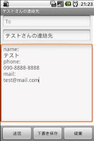 Screenshot of Contact QuoteContact quote