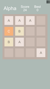 2048 Alpha - screenshot