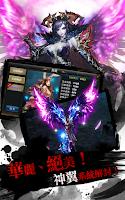 Screenshot of 鬼武傳-超越3D的格鬥行動遊戲