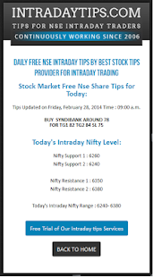 Nse mobile trading android download