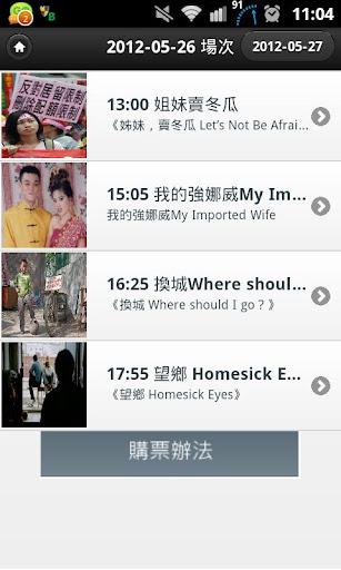 玩生活App|府中15 影片查詢免費|APP試玩