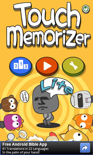 TouchMemorizer Lite