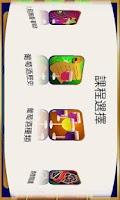 Screenshot of 微醺天堂路-品酒