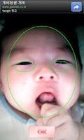 Screenshot of Face Age Detector