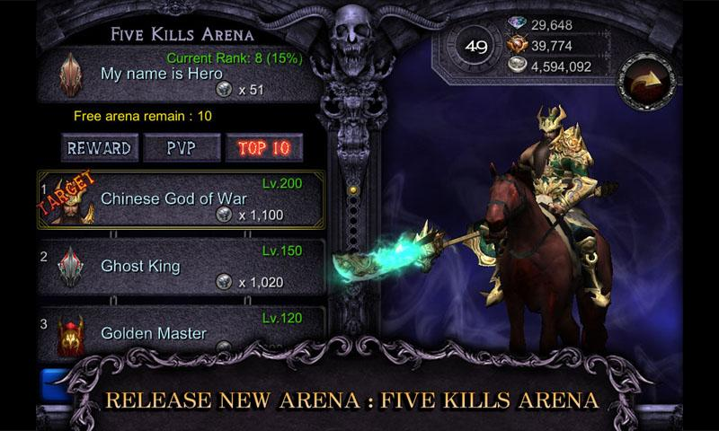 Apocalypse Knights Screenshot 1