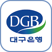 Download 대구은행 DGB스마트뱅크 APK for Android Kitkat