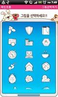 Screenshot of 유아용 색칠 놀이 - 페인트통