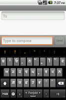 Screenshot of Gurmukhi Keyboard