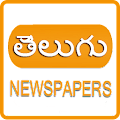 App All Telugu News papers apk for kindle fire