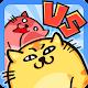 Tracing Cat!(Turf Battle)