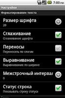 Screenshot of RusReader