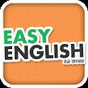 EBS FM Easy English(2012.1월호)