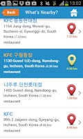 Screenshot of Incheon Airport, Map, Hotels