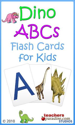 迪諾的ABC字母