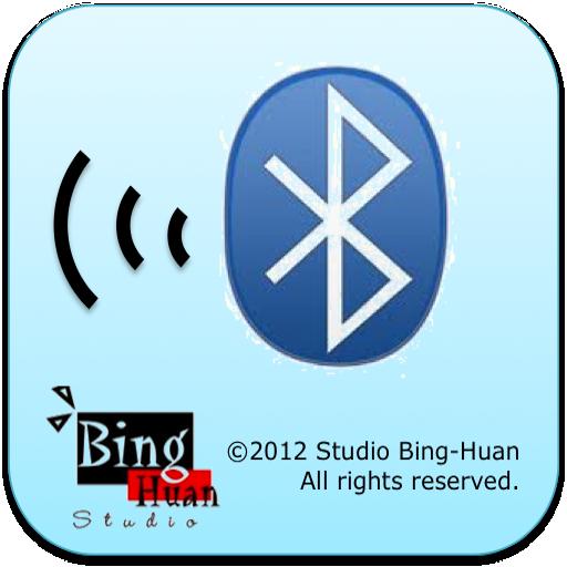 Bluetooth remote -Power Button