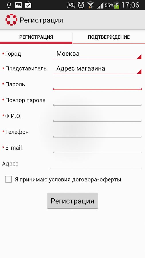 Запрос на получение информации в архив образец