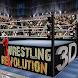 Wrestling Revolution 3D image