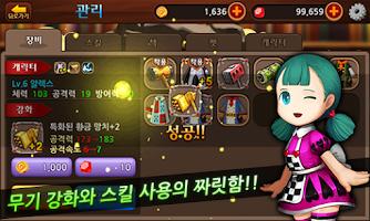Screenshot of 와글와글 난폭동화 for Kakao