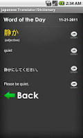 Screenshot of Japanese Translator/Dictionary