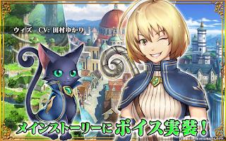 Screenshot of クイズRPG 魔法使いと黒猫のウィズ