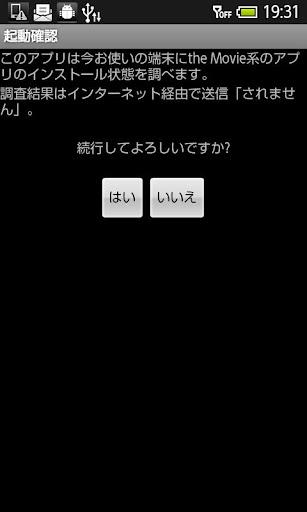 Download Chrome App Launcher
