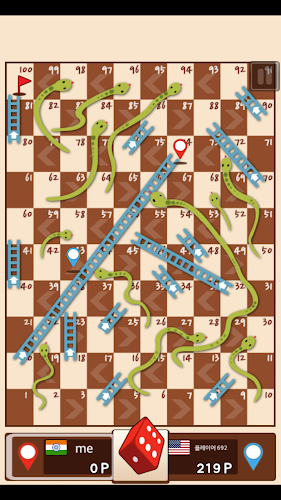 Snakes & Ladders King Android App Screenshot