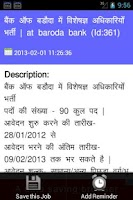 Screenshot of Job ( Naukri ) Alerts in Hindi