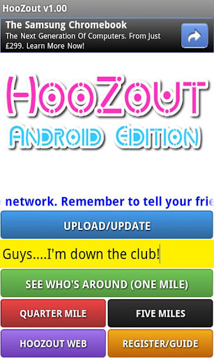 HooZout for Android v1.1