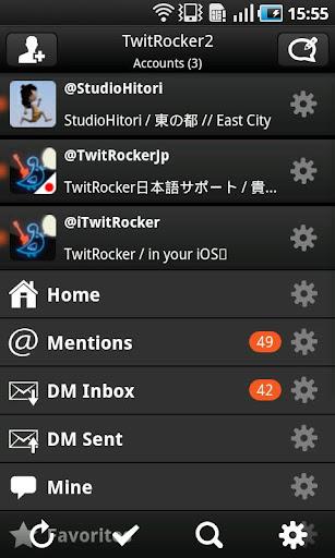 TwitRocker2 - 次世代twitterクライアント