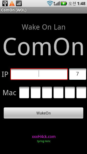 ComOn WakeOn Lan Computer On