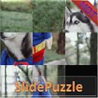 슬라이드퍼즐 icon