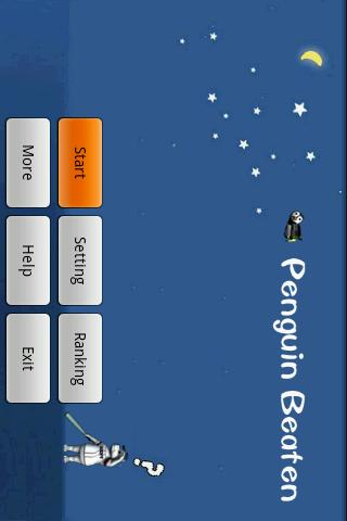 RXCamHD|不限時間玩商業App-APP試玩 - 傳說中的挨踢部門