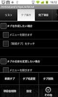 Screenshot of IchigoList
