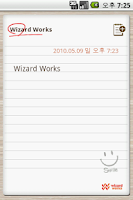 Screenshot of Wizard Memo - Note-taking
