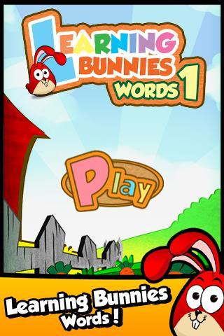 學習兔寶寶:詞1