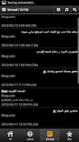 Screenshot of BlogLaish - مدونة ليش
