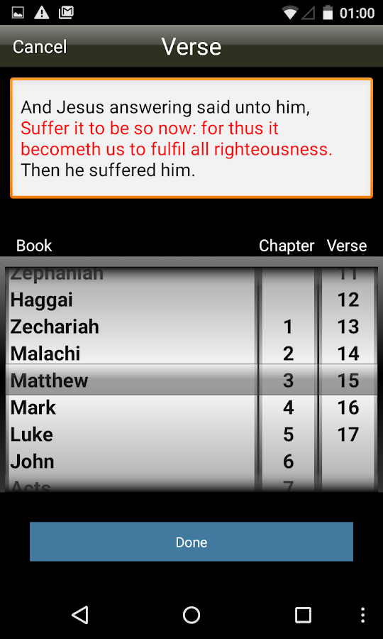 Scourby YouBible Screenshot 5