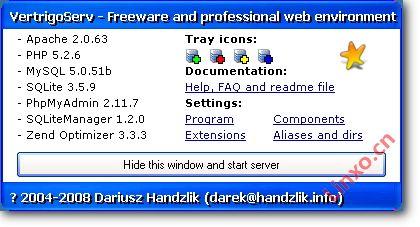 常用php服务器小软件集合