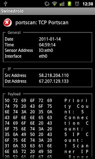 【免費工具App】Swinedroid-APP點子