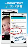 Screenshot of Yahoo!ボックス:写真やファイルをクラウドにバックアップ