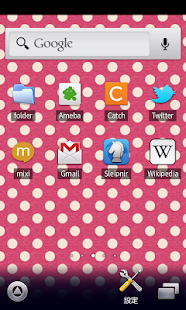 pink color polkadots wallpaper - screenshot