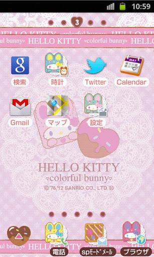玩個人化App|HELLO KITTY Theme13免費|APP試玩
