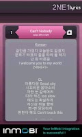 Screenshot of 2NE1 Lyrics