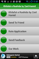 Screenshot of Khilafat e Rashida