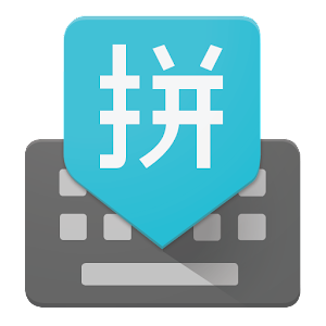 Google Pinyin Input the best app – Try on PC Now