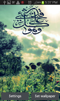 Screenshot of HD Islamic LiveWallpaper
