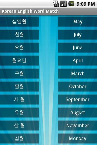 Korean English Word Match