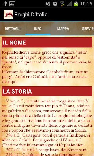 免費下載旅遊APP|Villages in Italy app開箱文|APP開箱王